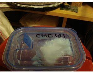 ナトリウム カルボキシ メチルセルロース 中国カルボキシメチルセルロースナトリウム(CMC)CAS NO。